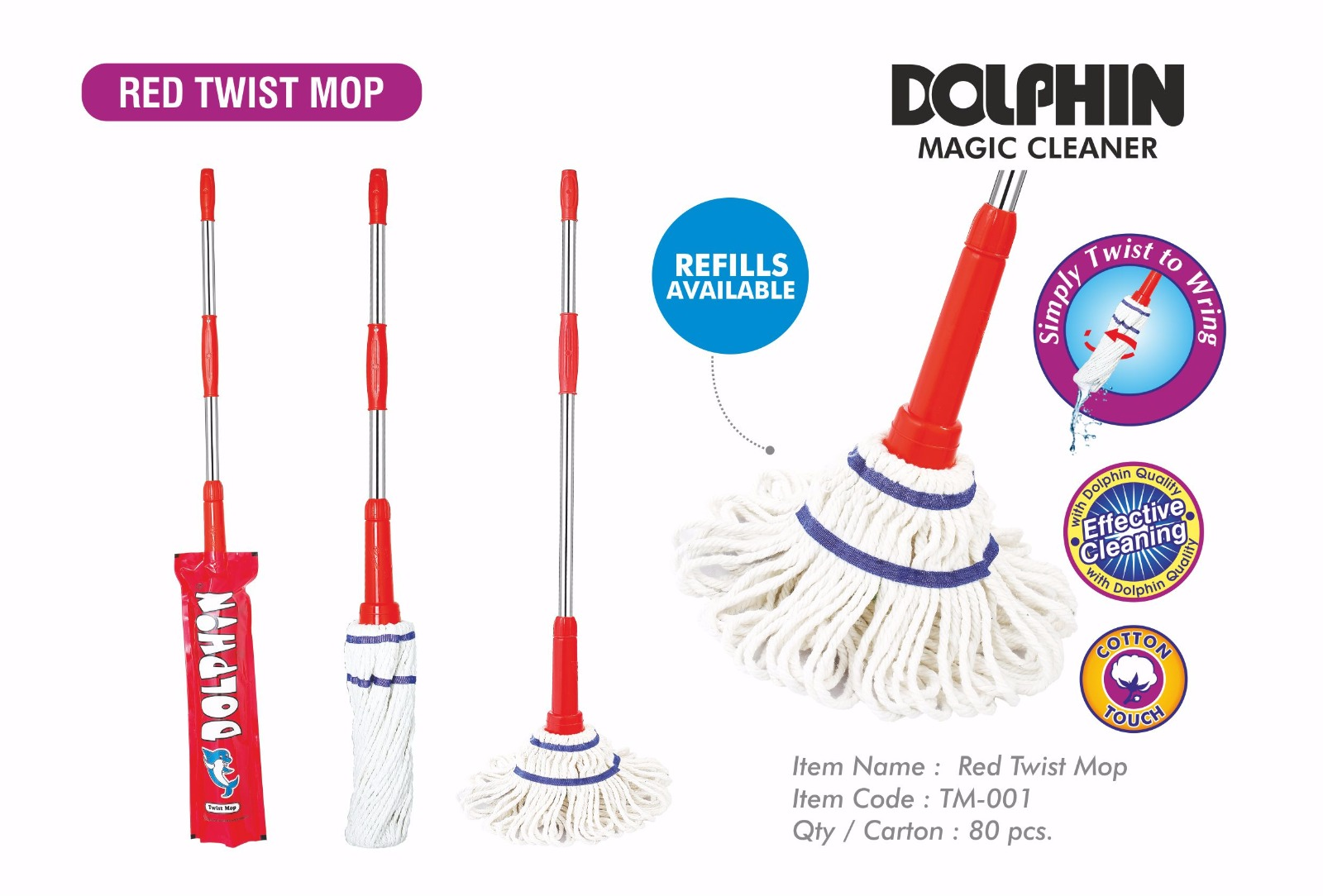 Red twist mop TM-002